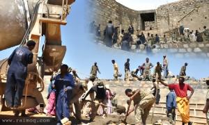 Eritrea-Wefri-Warsay-Yikealo750