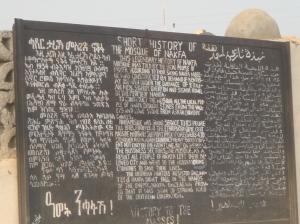 Eritrea 2008, YPFDJ 2008 136