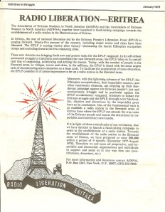 Establishement of Dimtsi Hafash