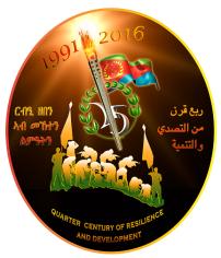 25th Anniversary Poster Eritrea FB