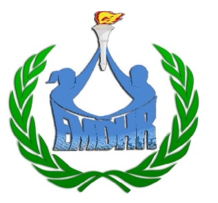 emdhr-new-logo